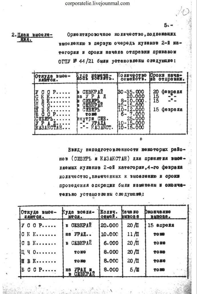 ScanPro24338.jpg