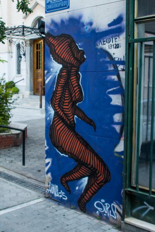 Athens_graff-7.jpg