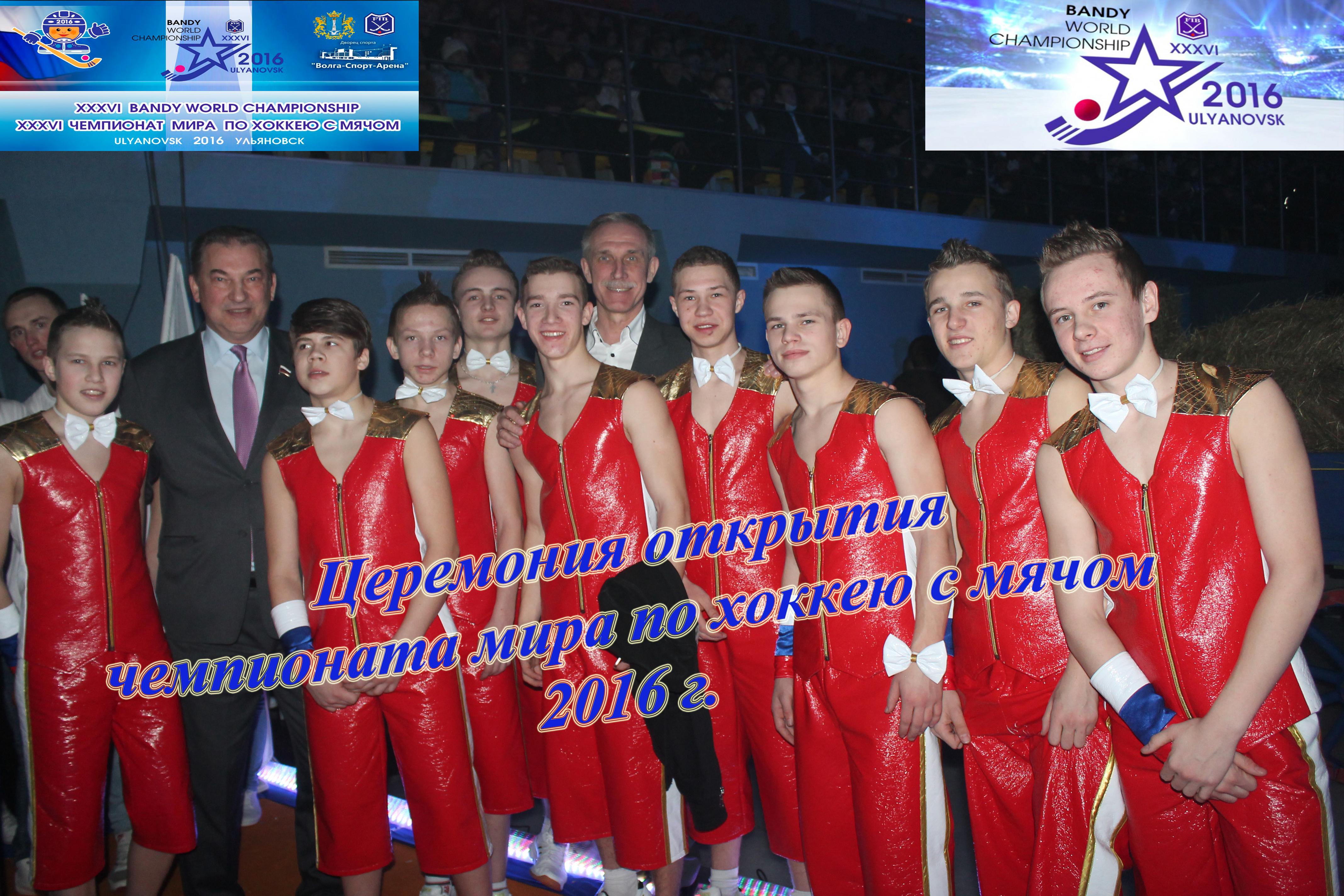 Сергей Иванович-1.jpg