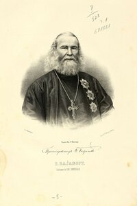 Бажанов Василий Борисович