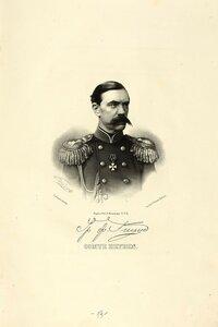 Гейден Федор Логгинович, Генерал
