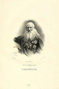 Кутневич Василий Иоаннович, Главный священник армии и флота