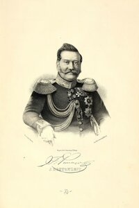 Ростовцов Яков Иванович
