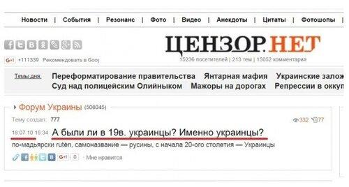 Хроники триффидов: Янтарная народная республика
