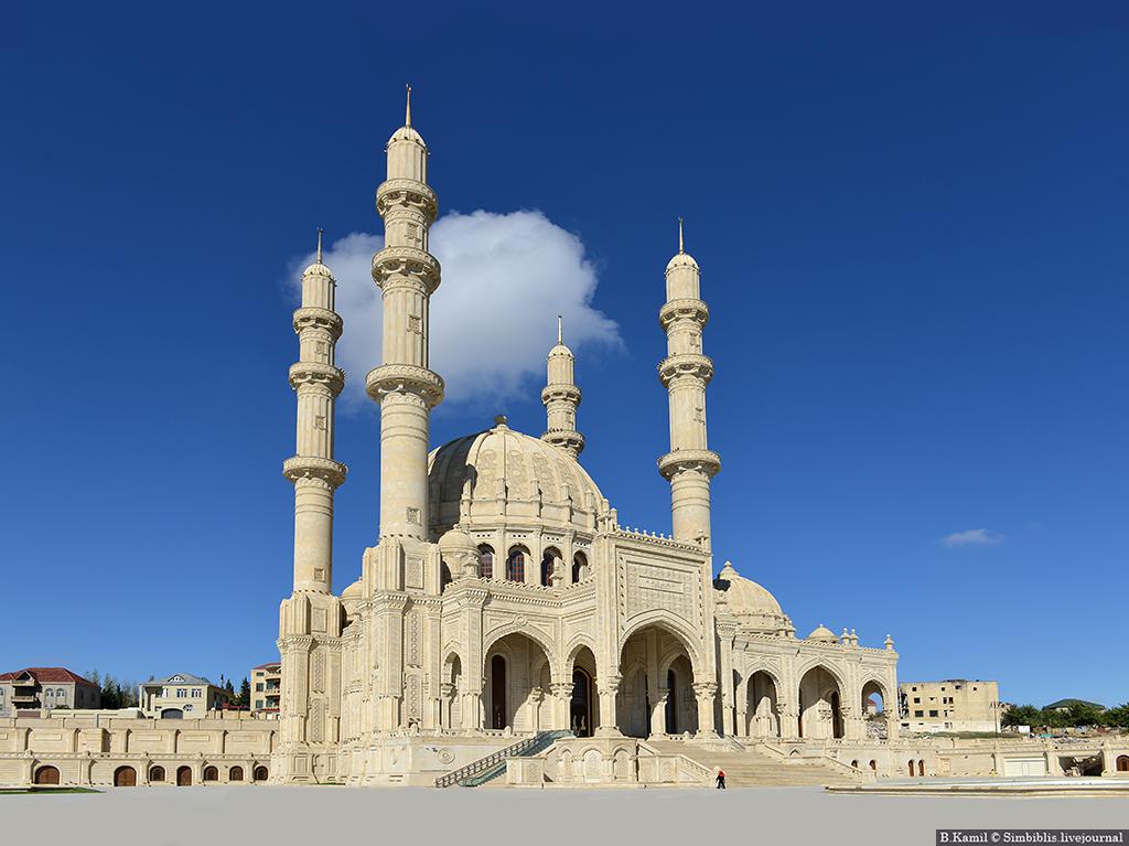 Баку. Мечеть Гейдара
