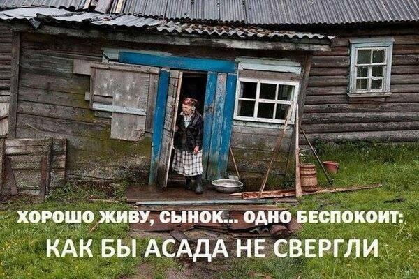 """Российский вице-премьер Рогозин назвал """"дебильной"""" новую символику украинской разведки - Цензор.НЕТ 5109"""