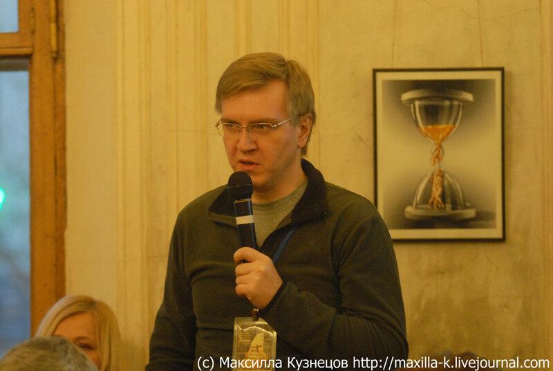 Сергей Куцевалов
