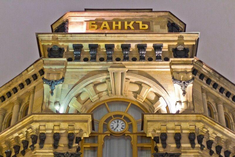 Центральный офис ОАО «Банк Москвы»