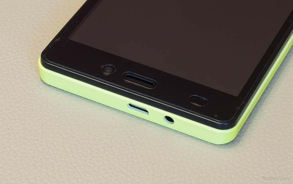 BQ Mobile smartphone