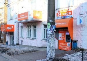 Во Владивостоке оштрафован банк за вывески на памятнике культуры
