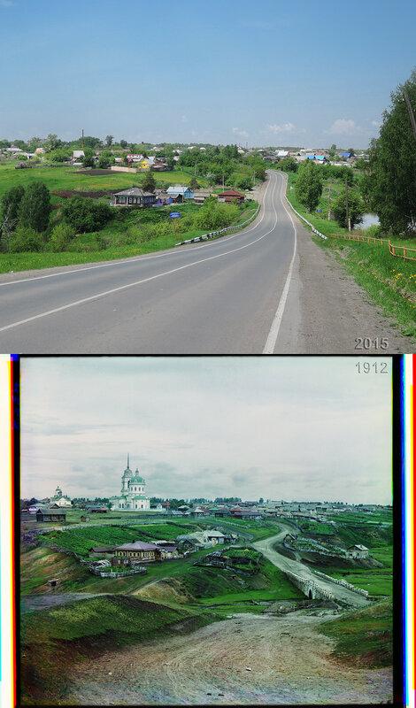 Село Колчеданское.