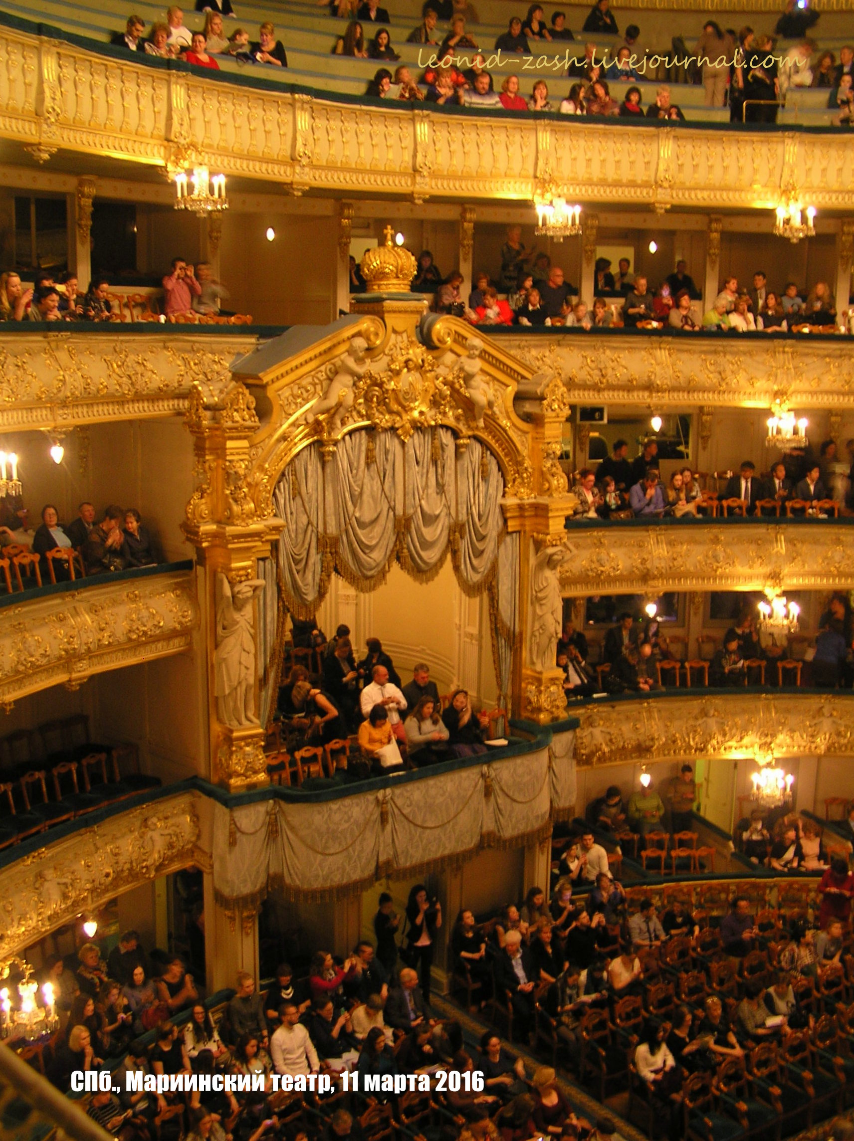 Мариинский театр 31.JPG