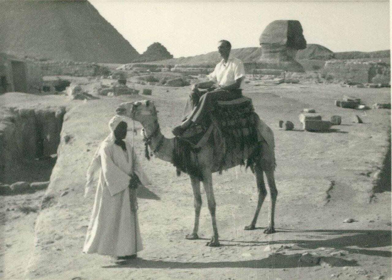 Гиза. Пирамиды и Сфинкс. 1949