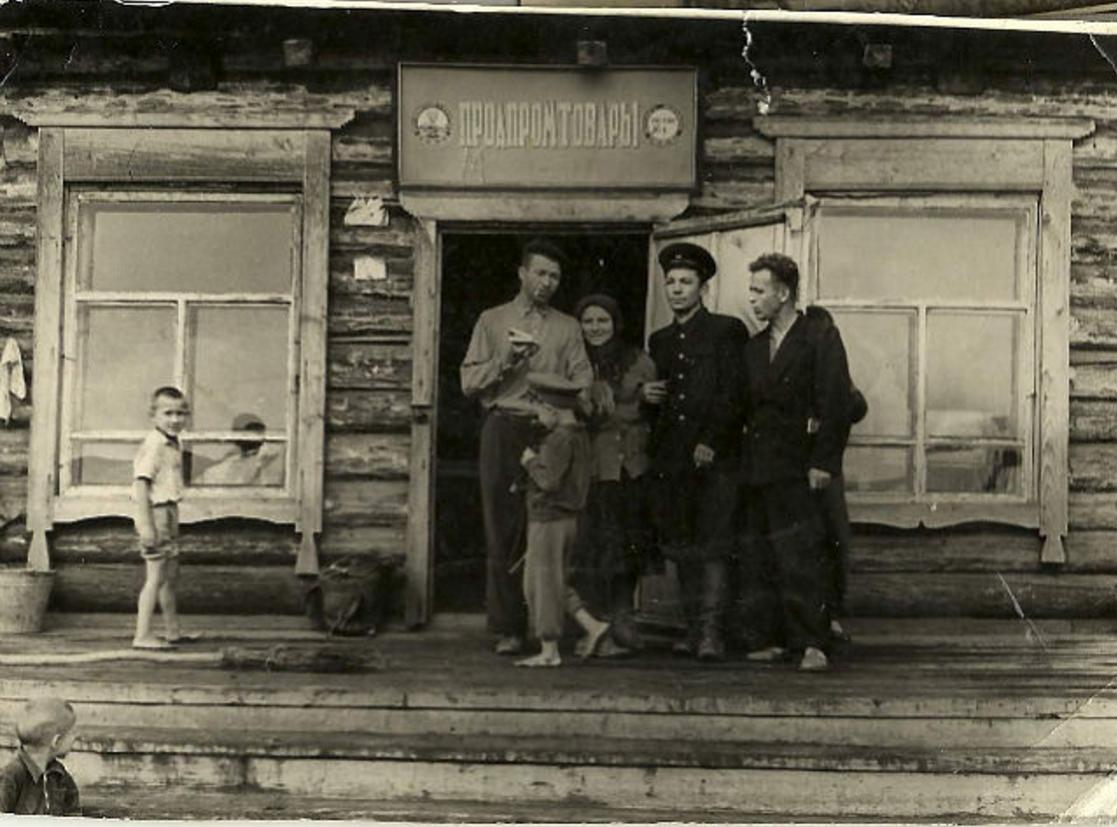 Магазин в райцентре. Даурск