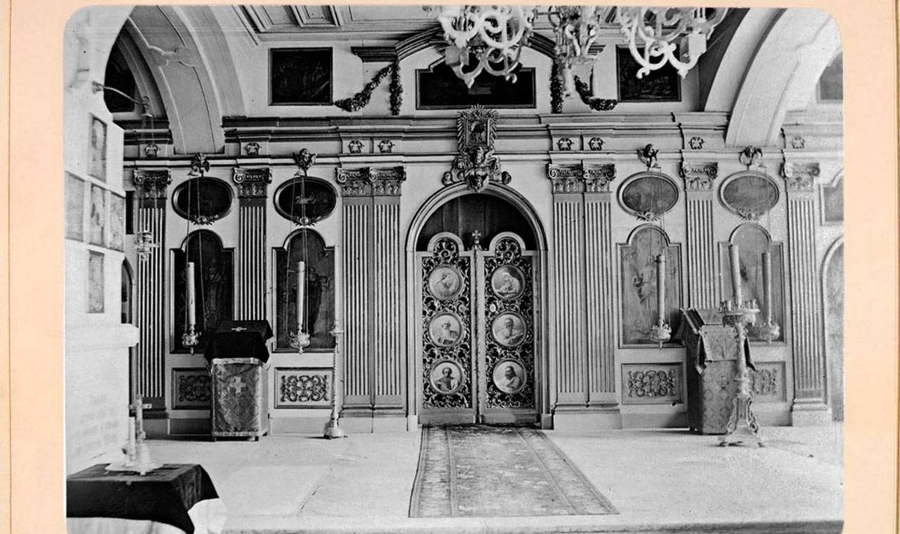 41. Иконостас Феодоровской церкви