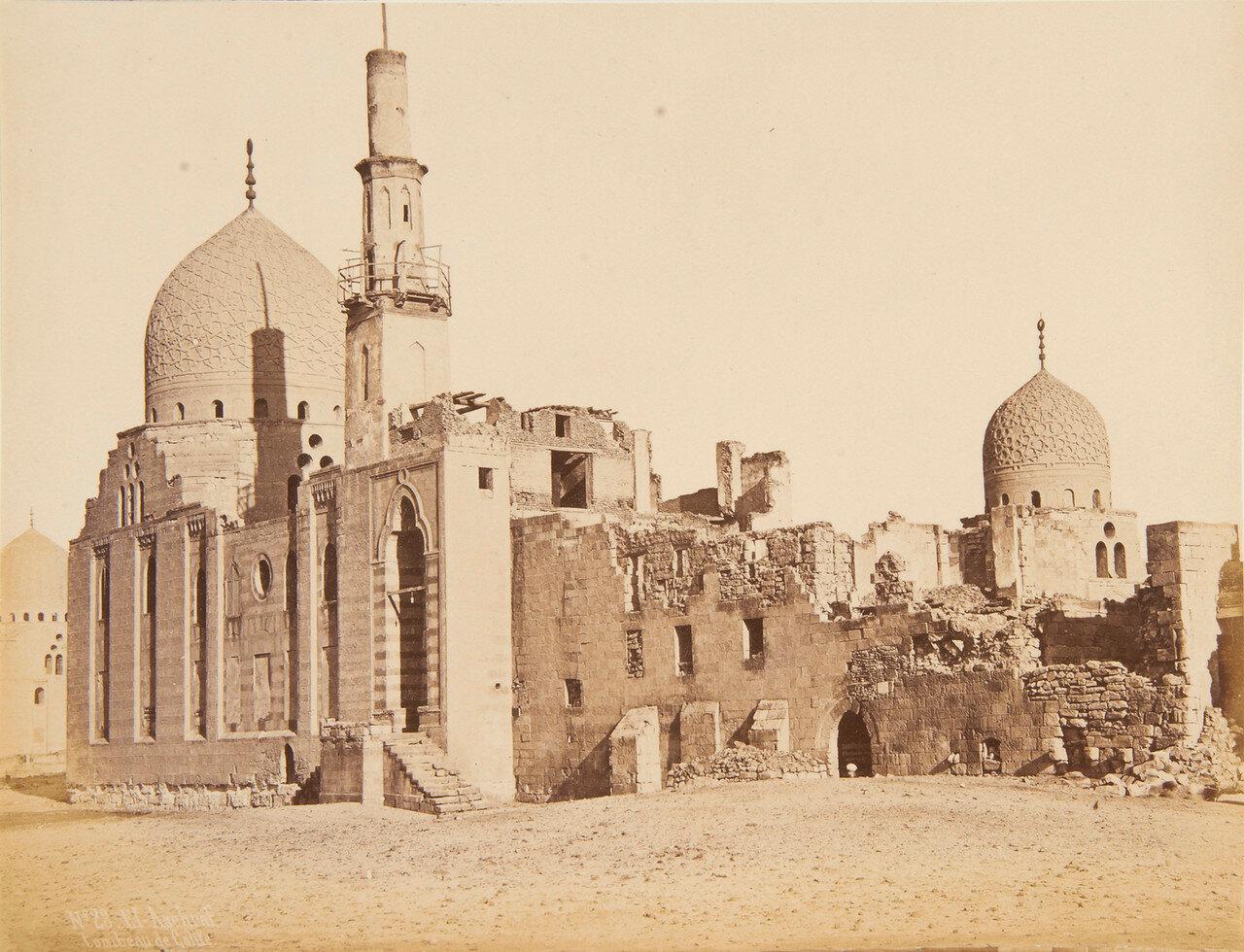 Каир. Мечеть Аль Ашраф и Гробницы халифов