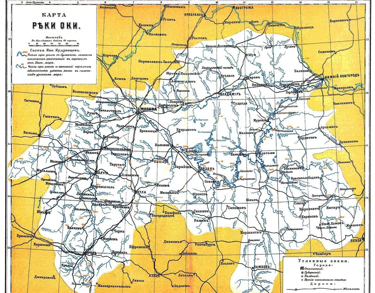 Карта реки Ока