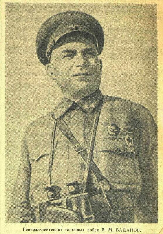 «Красная звезда», 27 декабря 1942 года, военачальники Красной Армии, полководцы Красной Армии