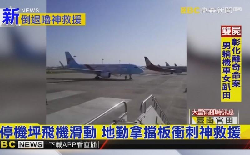 Работник аэропорта в Китае догнал и остановил укатившийся лайнер