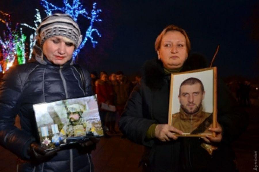 Одесские патриоты почтили память'память одесситов, погибших в боях за Широкино