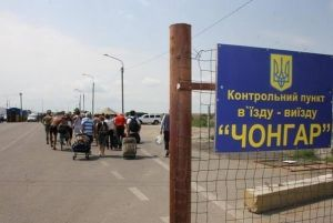 Акция по блокированию Крыма. Не пропустили первую грузовик