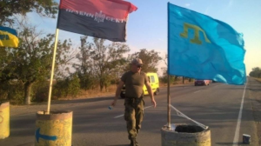 Акция по блокированию Крыма: Состояние на 21 сентября