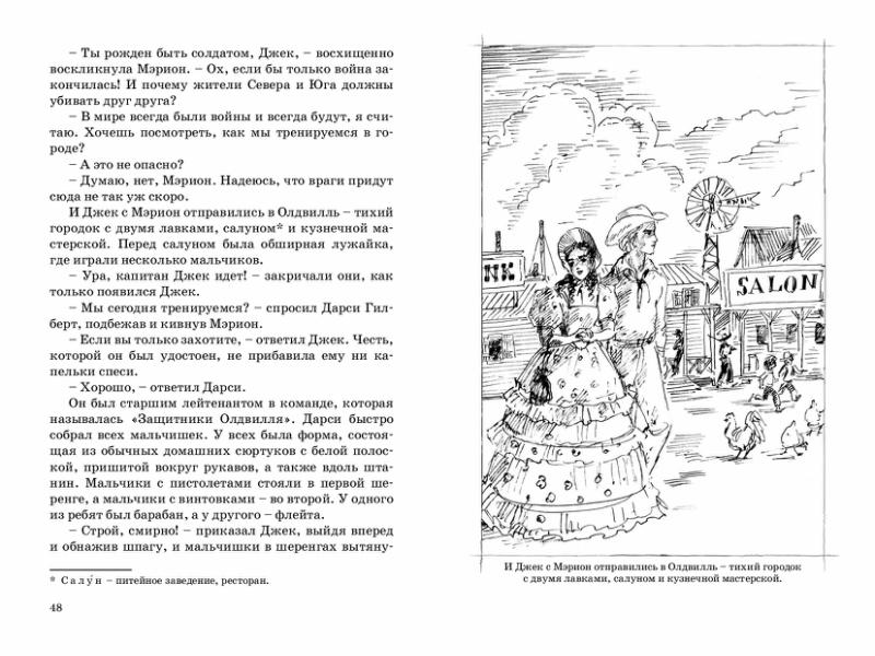 1358_KVV_Yunyi kapitan_208_RL-page-025.jpg