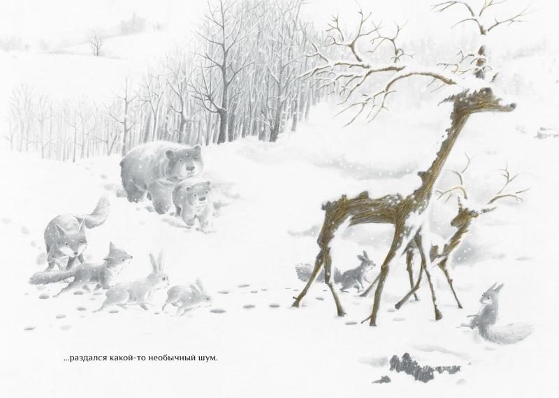 The Snow Deer_1.jpg