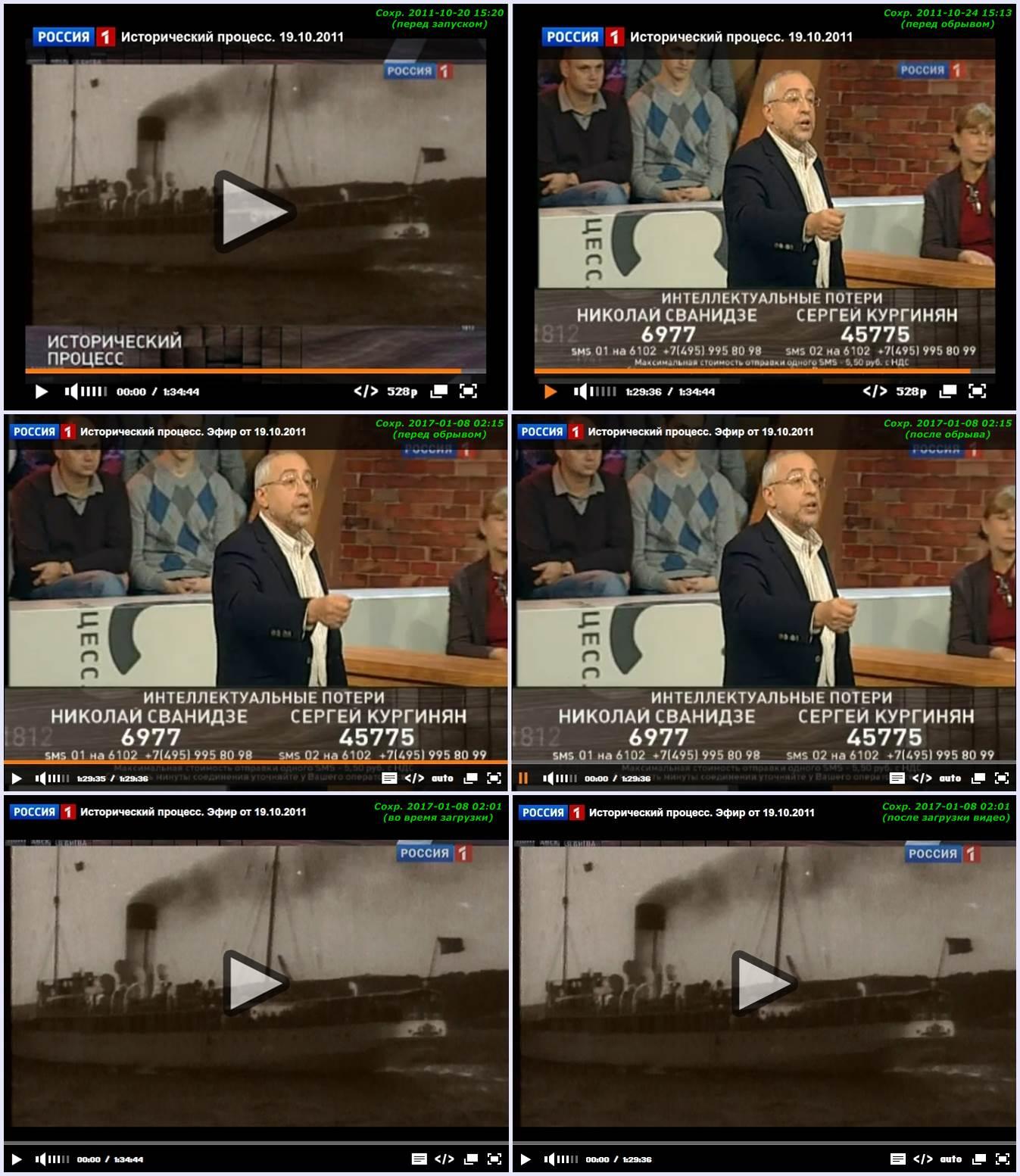 20111019-Исторический процесс-10