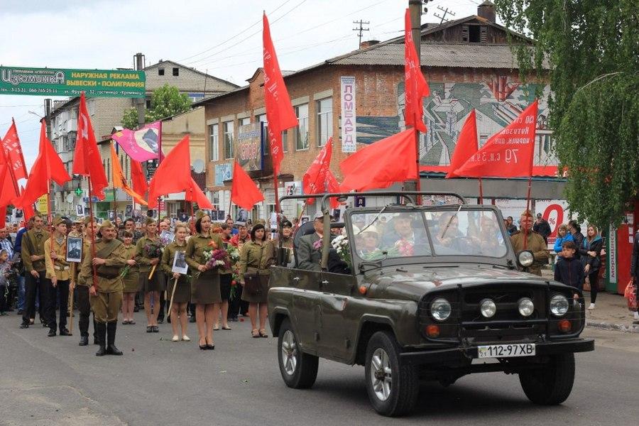 pic1. 9 мая в Изюме Харьковской области