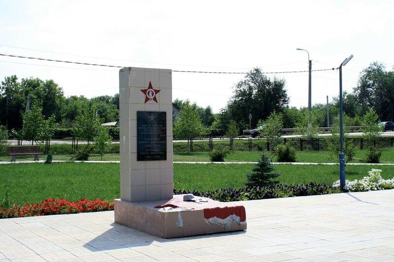 Алексеевка, Нефтегорск 333.JPG
