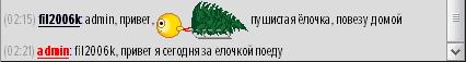 https://img-fotki.yandex.ru/get/117474/18026814.af/0_c44a8_d22ae8c_orig.png