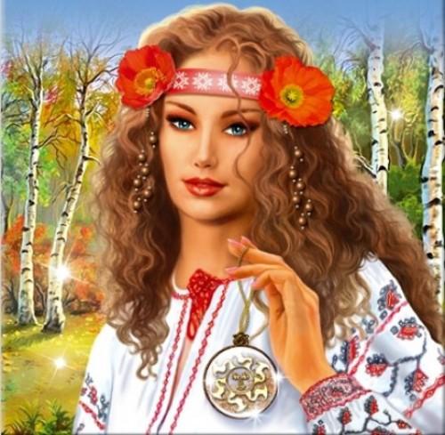 С днем дружбы и единения славян! Девушка на фоне природы открытки фото рисунки картинки поздравления