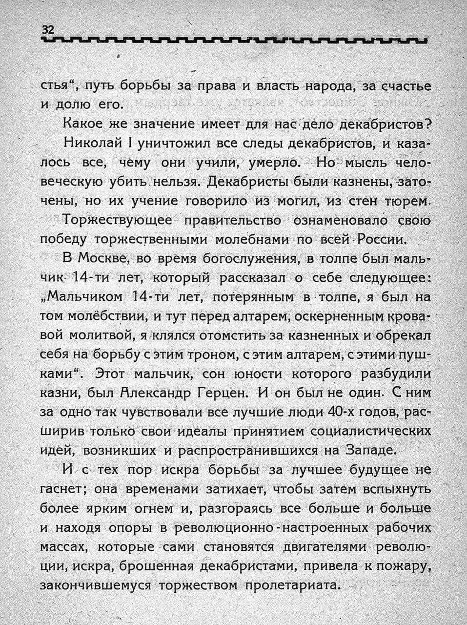 https://img-fotki.yandex.ru/get/117474/199368979.23/0_1bfae4_31c0d790_XXXL.jpg