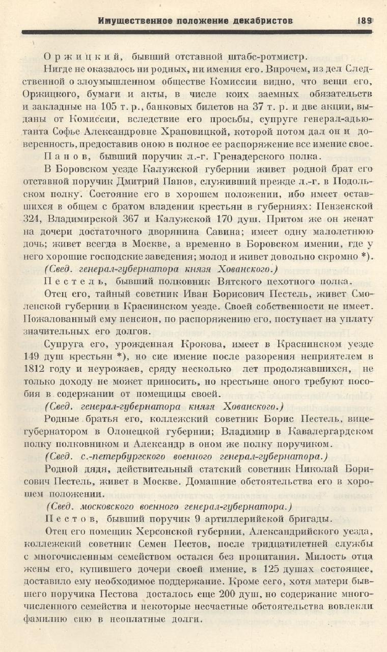 https://img-fotki.yandex.ru/get/117474/199368979.3d/0_1f072c_39bd80a3_XXXL.png