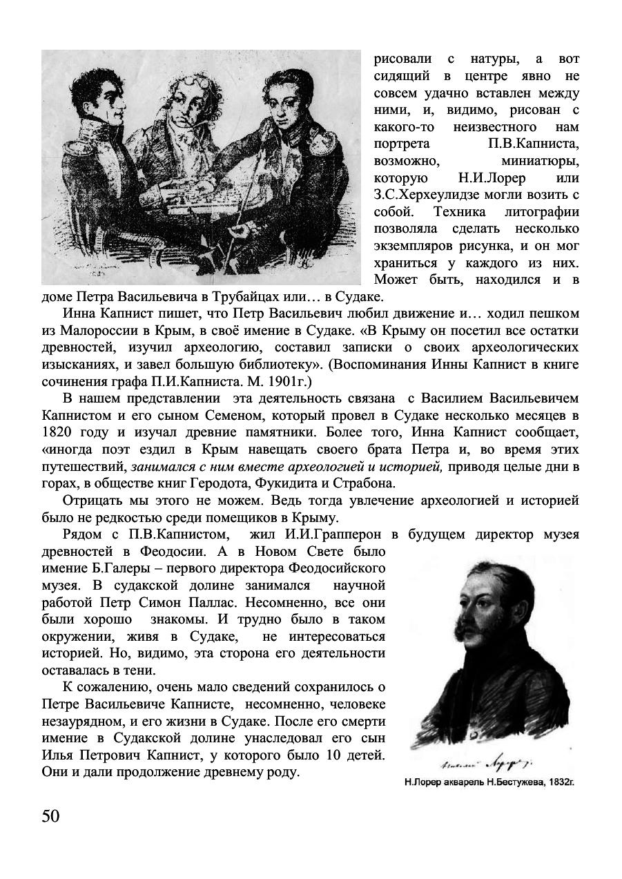 https://img-fotki.yandex.ru/get/117474/199368979.45/0_1f4530_3eb83906_XXXL.png