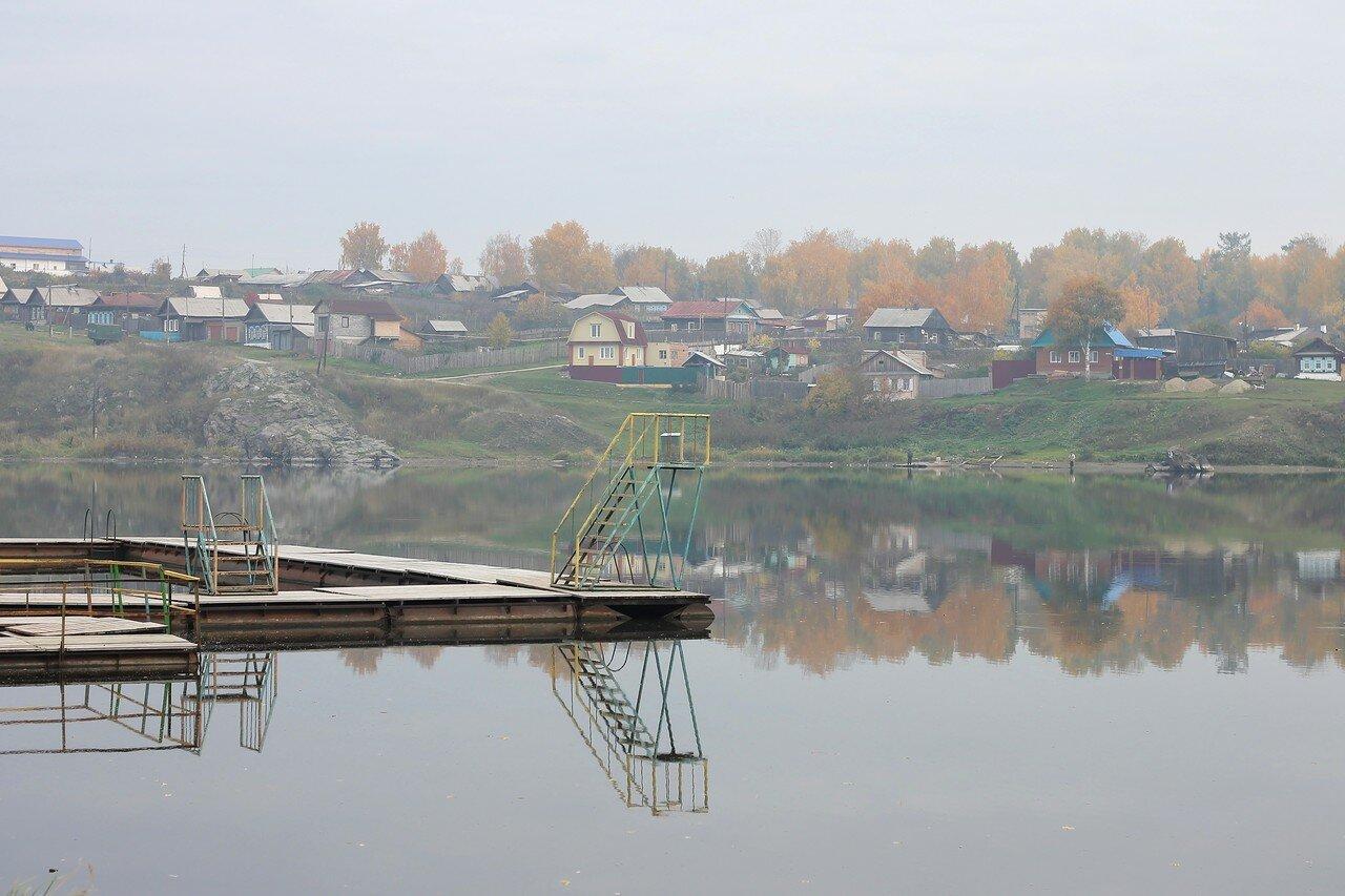 Autumn in Ural. Nevyansk