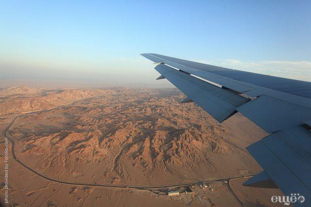 Помимо обстановки в пункте назначения, на стоимость влияет заполненность рейса. Чем меньше пасса