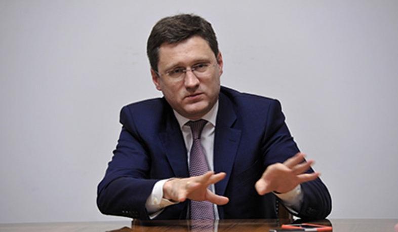 Новак спрогнозировал увеличение добычи нефти в Российской Федерации