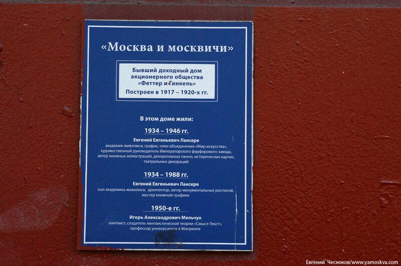 31А. Милютинский пер. Лансере. 08.09.16.02..jpg