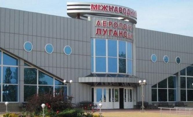 Луганский аэропорт 2016
