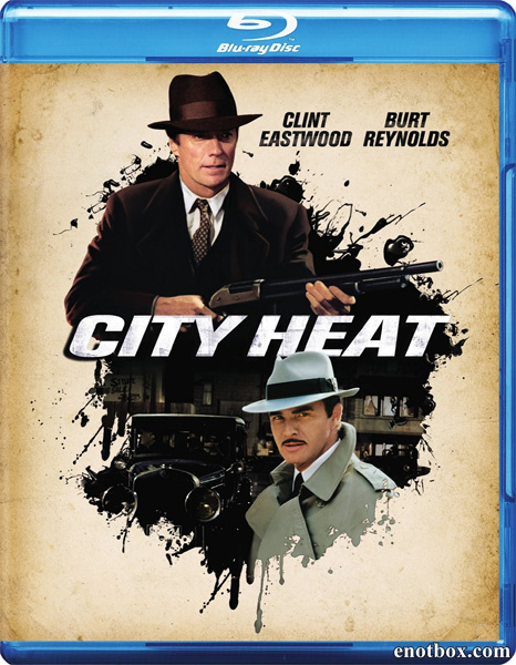 Заваруха в городе / City Heat (1984/BDRip/HDRip)