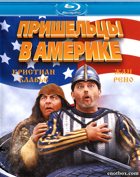 Пришельцы в Америке / Just Visiting (2001/BD-Remux/BDRip/HDRip)