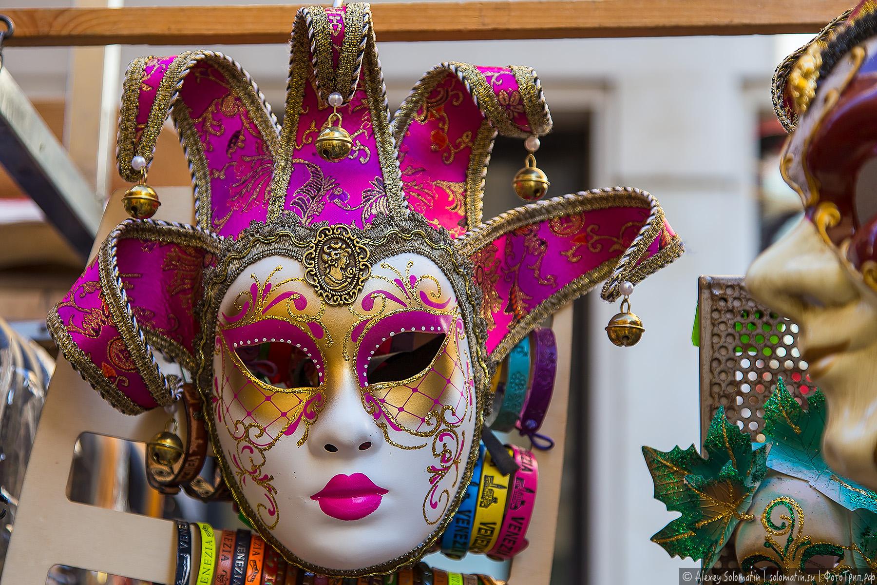 Цветные картинки венецианской маски всего, это