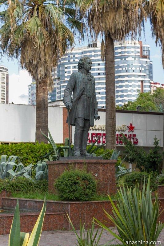 Памятник Петру Великому, Сочи