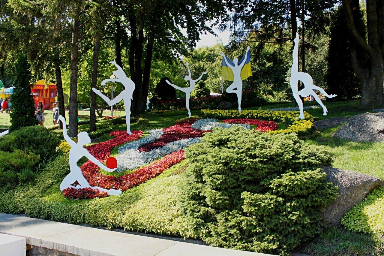 """Композиция """"Украинские гимнасты"""""""