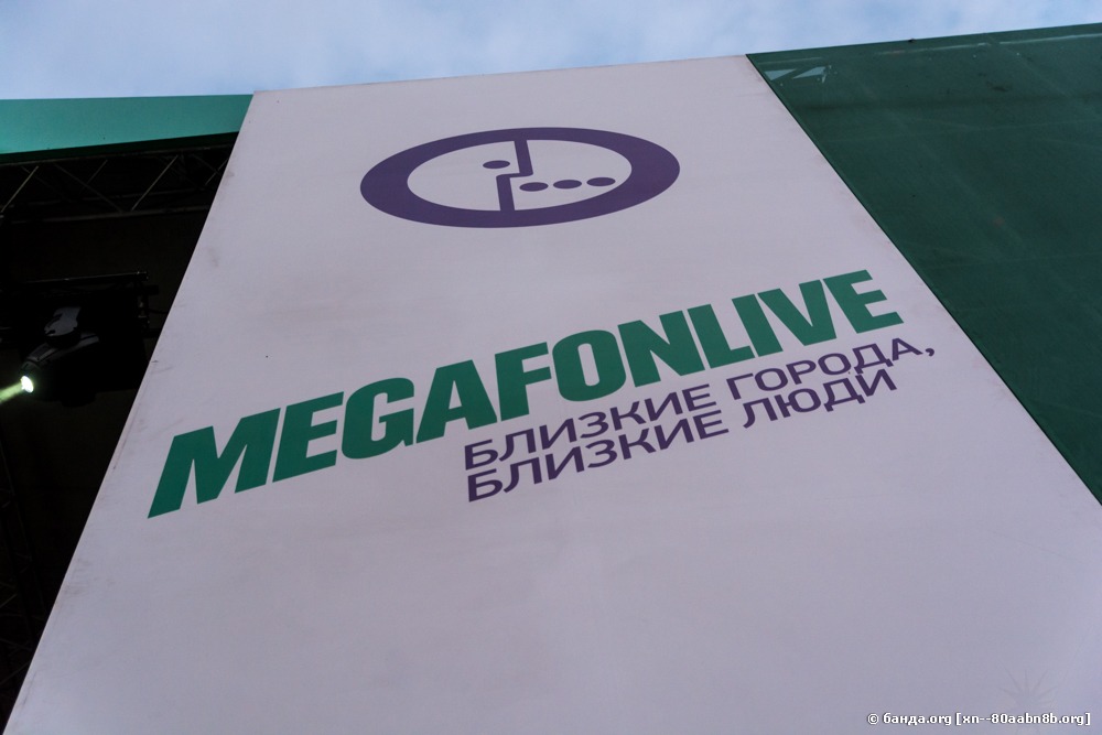 Мегафон, Би-2, MegafonLive34