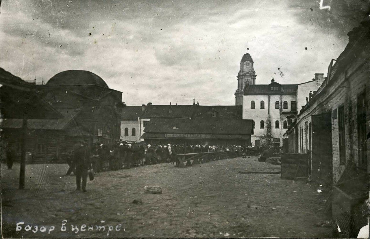 Базар в центре