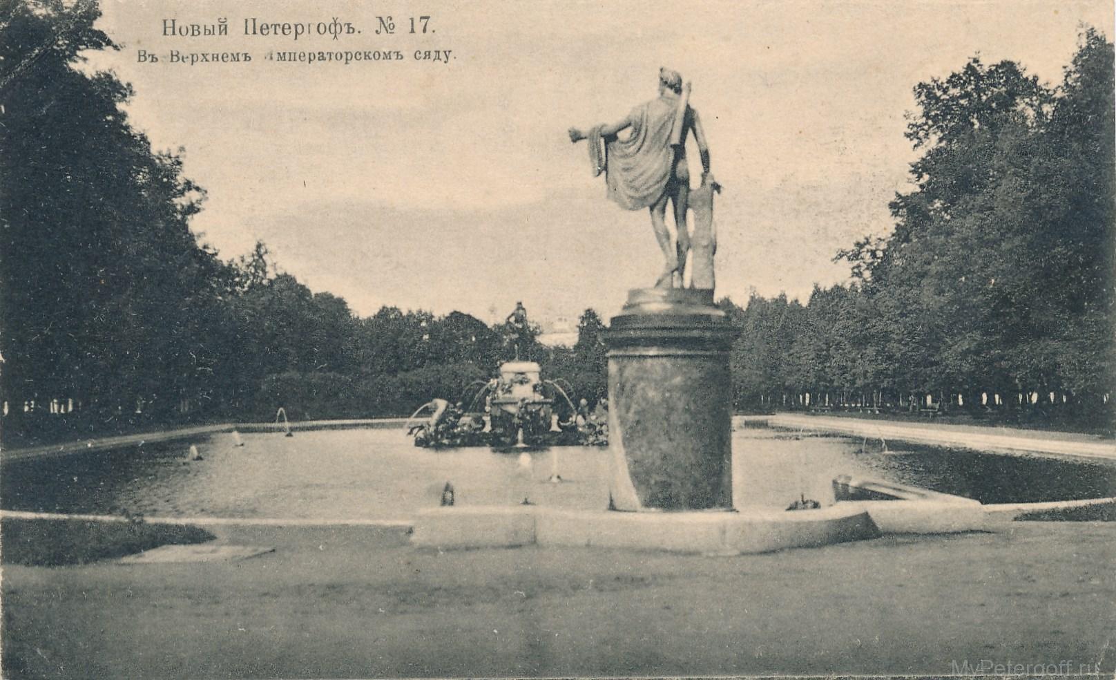 Верхний императорский сад