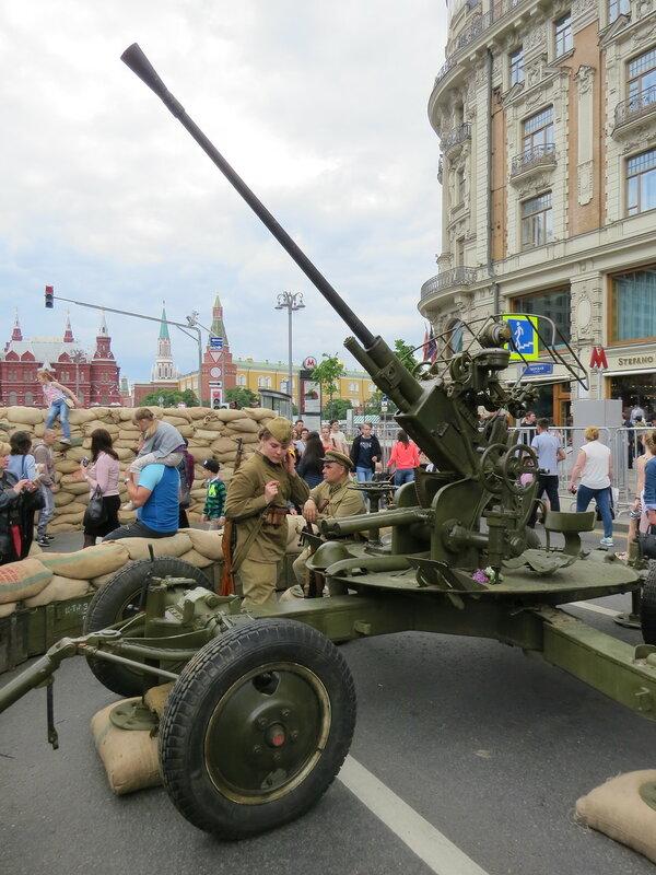 37-мм 61-К